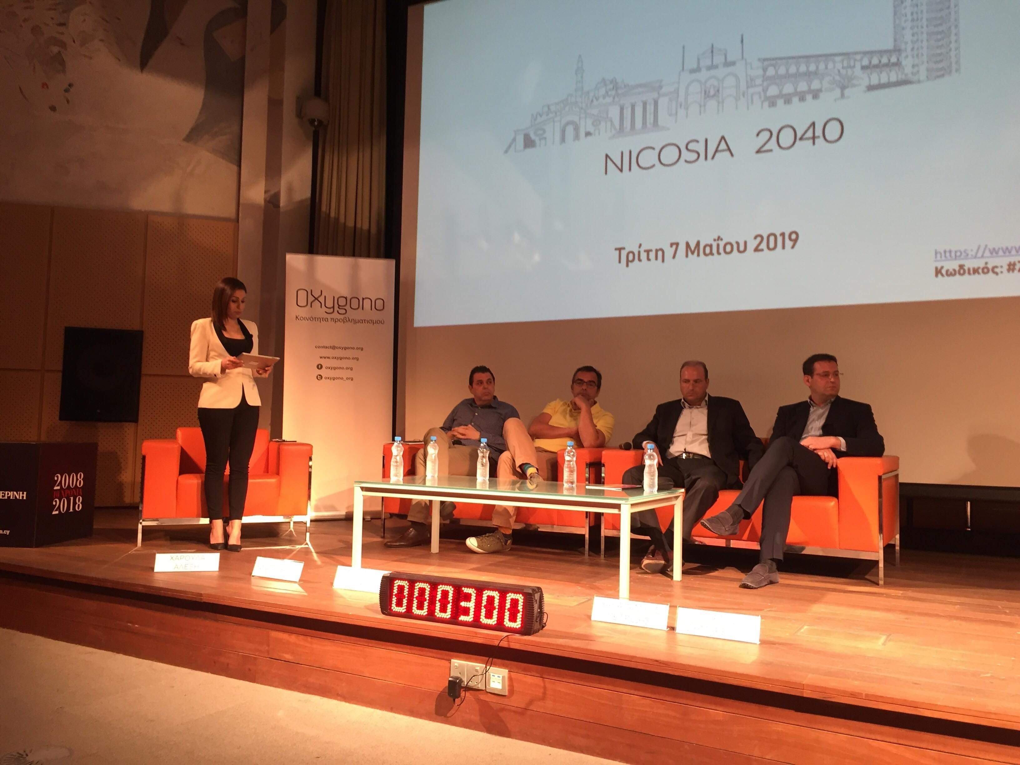 Nicosia2040