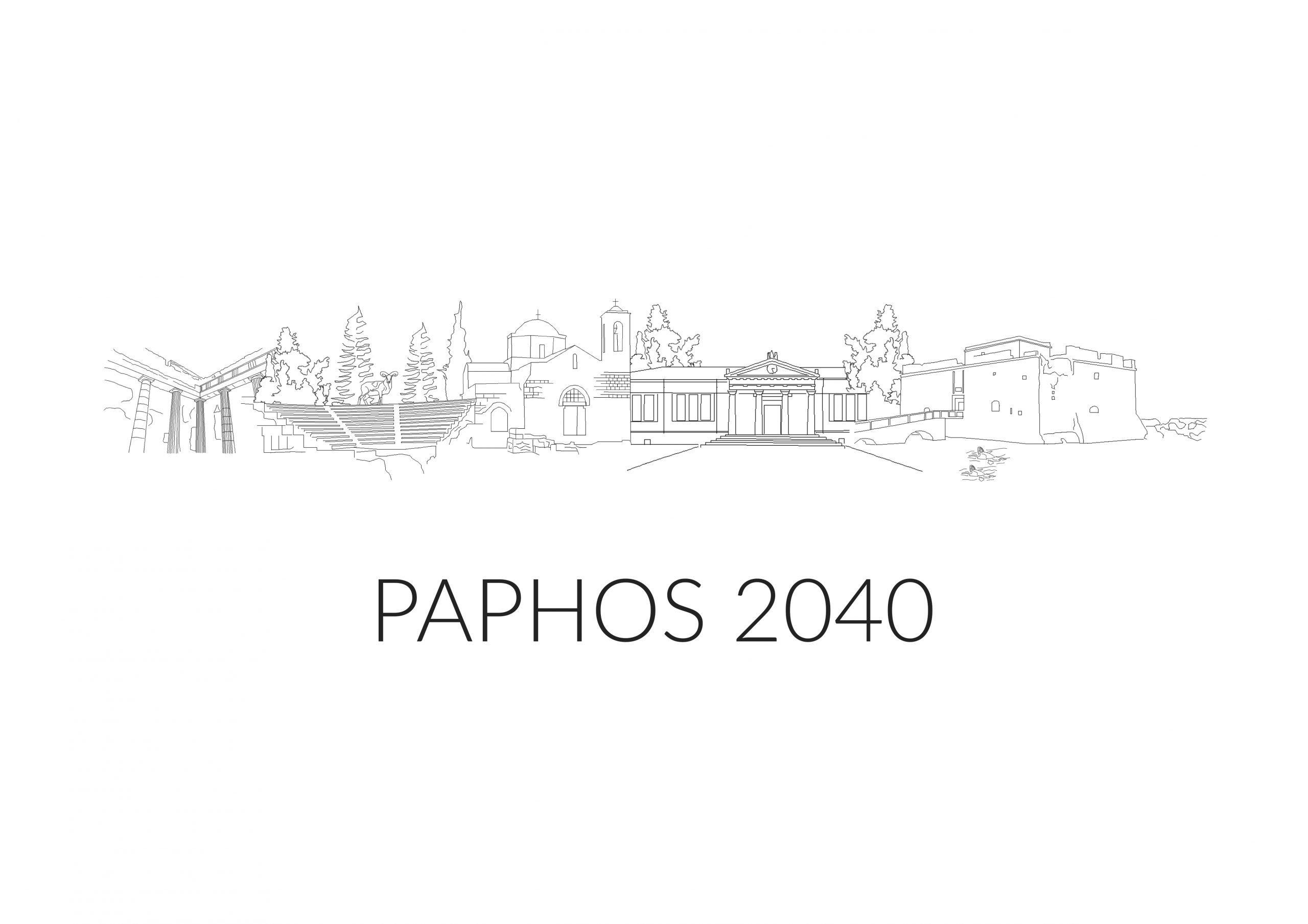 Pafos 2040 logo