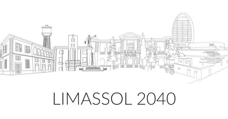 Limassol 2040 logo landscape